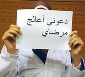Dr. Nour