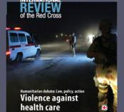 Violence against health care issue